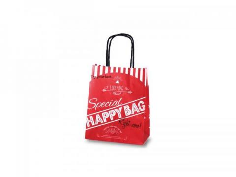 T-2 HAPPY BAG